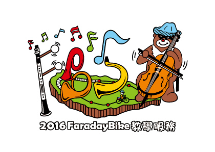 FB5-PosterCard_正